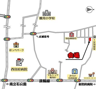 寺田様邸 地図�D.JPG