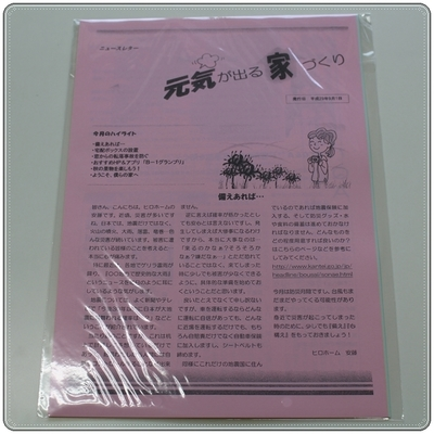 IMG_8746-2.JPG