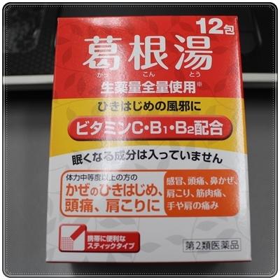 IMG_8781-2.JPG