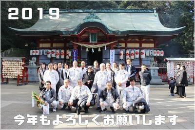 IMG_8910-2.JPG